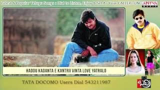 Badri Songs With Lyrics - Bangalakathamlo Song - Pawan Kalyan, Ameesha Patel, Renu Desai .
