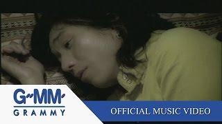 ส่วนเกิน - PEACEMAKER【OFFICIAL MV】