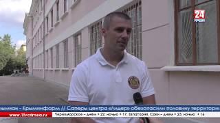 видео Пост охраны - купить в Симферополе, Севастополе, Ялте, Крыму.