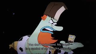 The Spongebob Squarepants Movie King Neptune