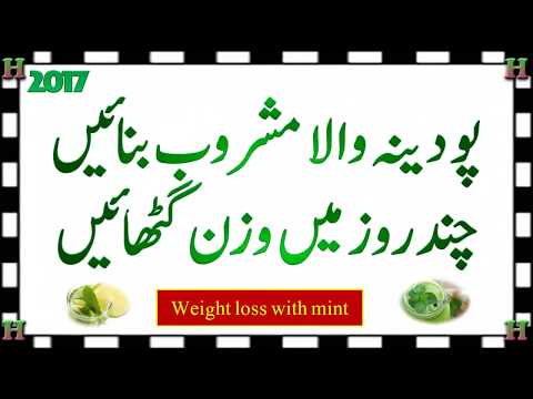 fat-cutter-drink-mint-and-lemon,-a-perfect-combination-for-weight-loss-morning-routine