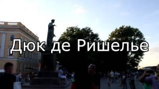 VLOG/ гуляю в центре Одессы!(, 2016-07-12T08:00:09.000Z)