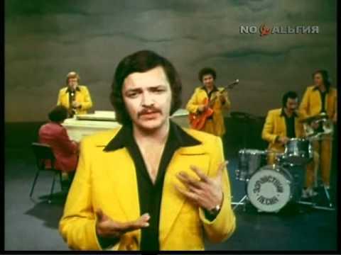 Скачать здравствуй, песня рябиновые ночи (stereo, 1979.