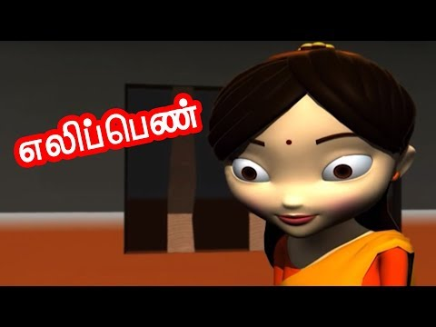 Mouse Maid | Tamil Panchatantra Tales | Moral Stories For Kids | Animal Stories