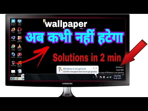 How To Remove Windows 7 Build 7601 This Copy Of Windows Is Not Genuine Solutions In Hindi