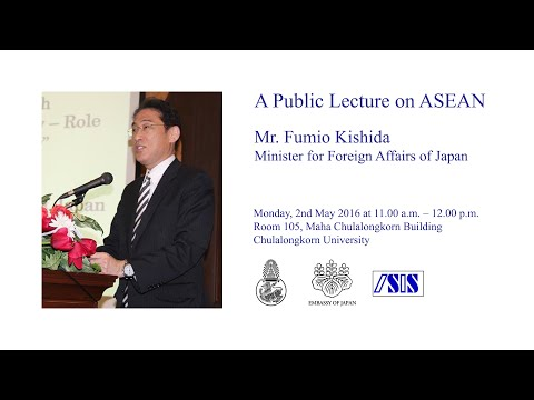 A Public Lecture on ASEAN: Fumio Kishida, Minister for Foreign Affairs of Japan [1]
