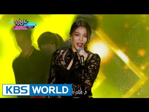 Ailee - Don't Touch Me | 에일리 - 손대지마 [Music Bank / 2016.09.30]