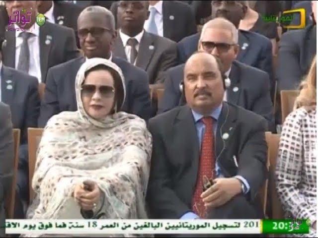 ولد عبد العزيز يحضر حفل تنصيب الرئيس التركي رجب طيب أردغان - قناة الموريتانية