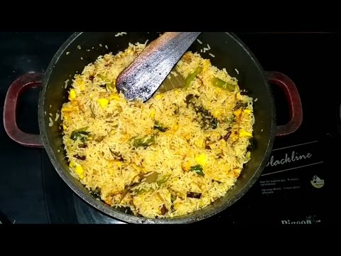 Egg fried rice recipe | How to make egg fried rice at home/ Quick and easy egg fried rice