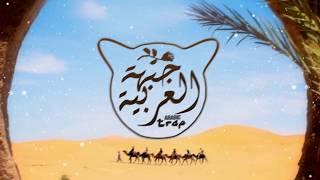 Tural Ali  Kamran Selimli - Mugam ( Best Oriental Trap Music )