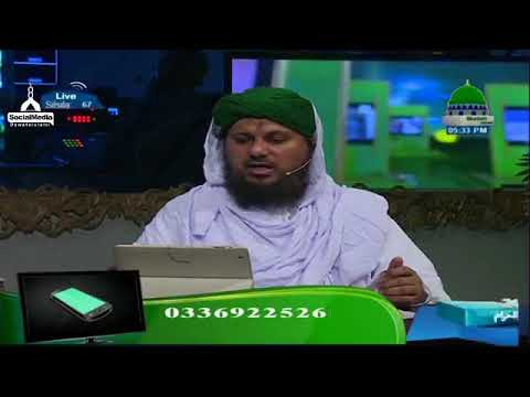 Aap Ka Madani Channel Ep#67 - Asad Al Madani ( 15.10.2017 )