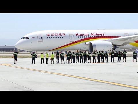 Hainan Airlines Inaugural Flight at Mineta San Jose International Airport (SJC)