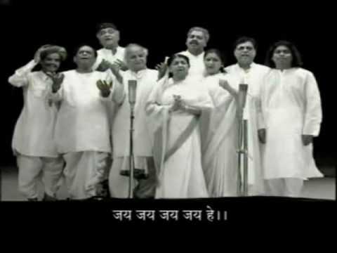 India national anthem Jan Gann Mann with Hindi lyrics