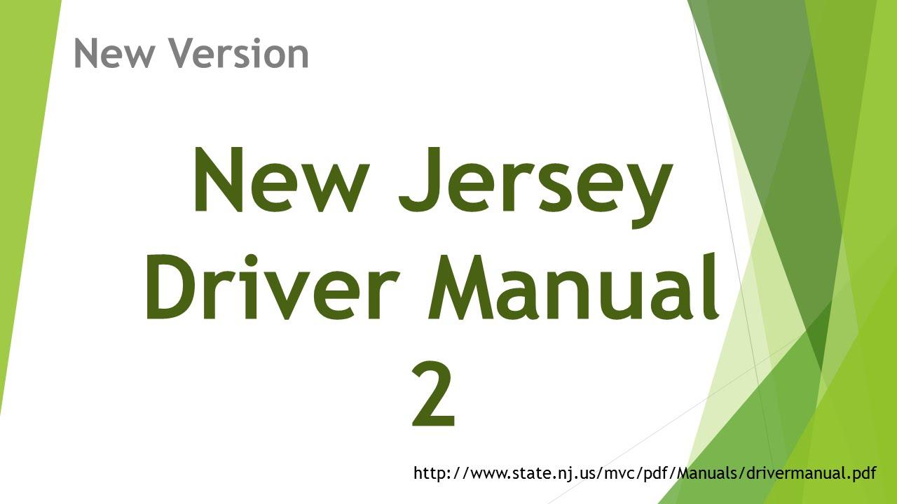 new jersey driver manual 2 driver test tip dmv mvc youtube rh youtube com New Georgia Drivers New Georgia Drivers