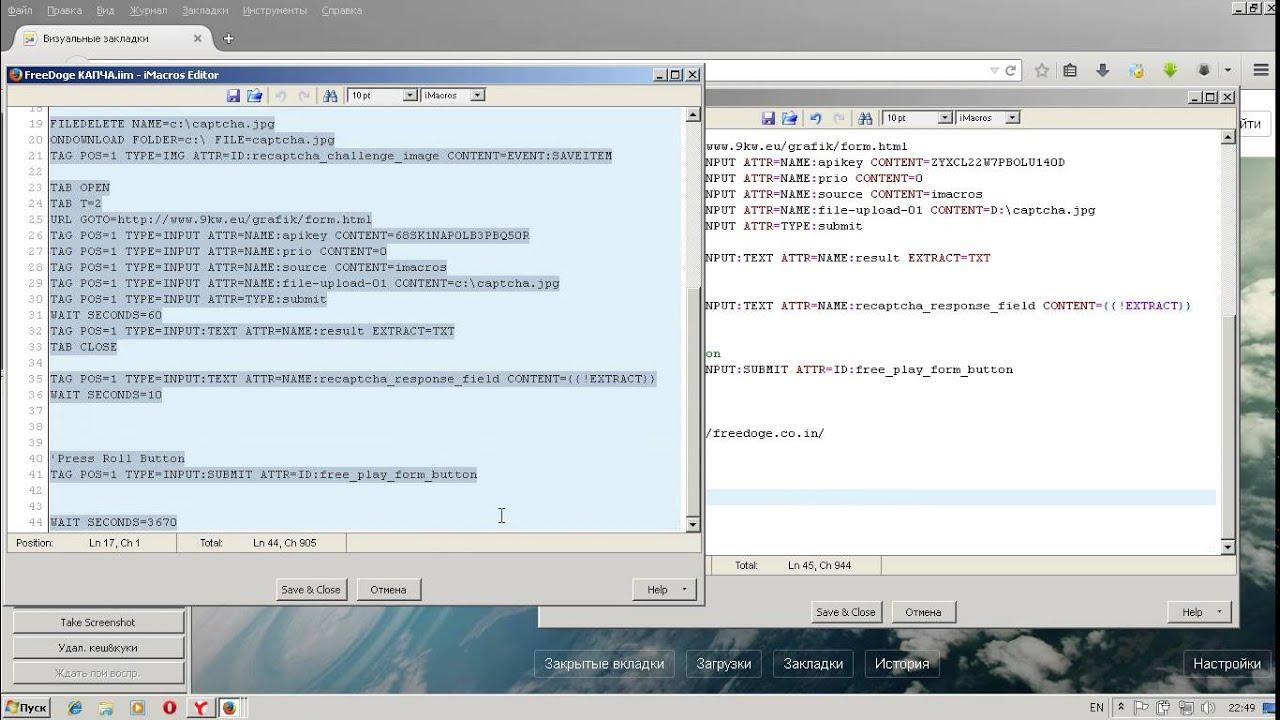 Скрипты сайтов автоматического заработка|Скрипты для Freebitcoin и Freedogecoin Пример как Запустить