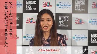 「MUSIC FES WITH RACo 2017」個別取材.