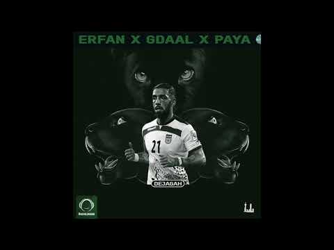 "Erfan Ft Gdaal & Paya - ""Dejagah"" OFFICIAL AUDIO"