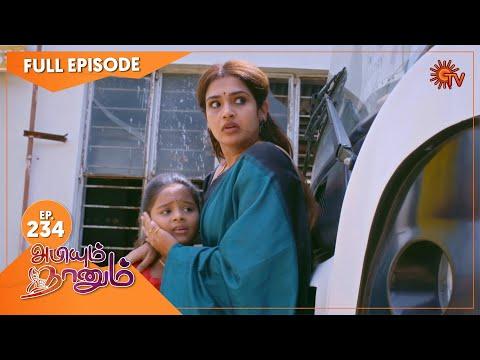 Abiyum Naanum - Ep 234   02 August 2021   Sun TV Serial   Tamil Serial