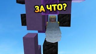 КОГДА НЕ ДОЛЕТЕЛ 1 БЛОК - Minecraft Mario Party