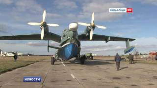 Евпатория услышала гул самолета(, 2016-12-13T16:18:48.000Z)