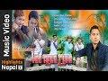 Yaad Aako Chha New Nepali Romantic Modern Song By Hari Moktan Ft Swastima Bhimphedi Guys