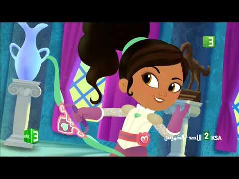 نيلا الأميرة الفارسة thumbnail