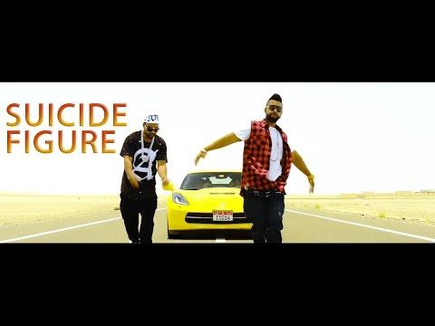 Suicide Figure song lyrics