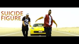 Download Hindi Video Songs - J Swag || Ft Sukh E Muzical Doctorz || Suicide Figure || Official Video