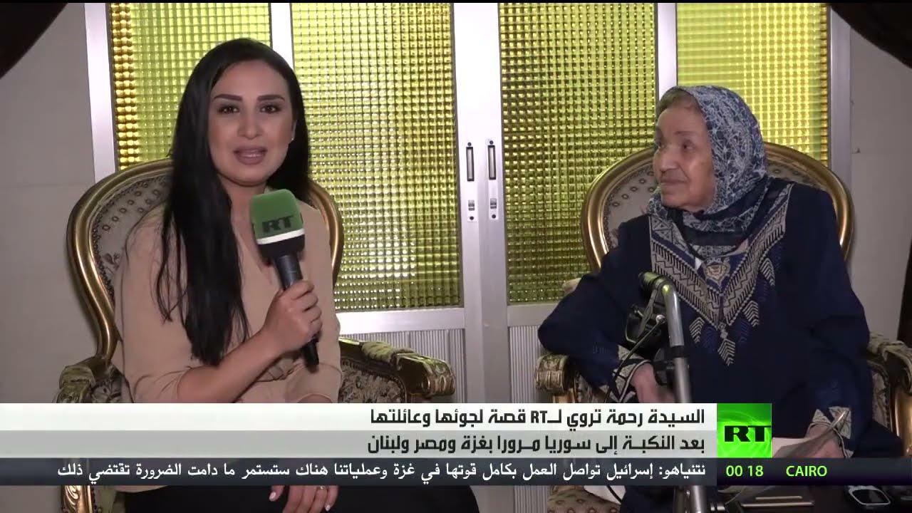 النكبة الفلسطينية.. تاريخ يتمدد مع السنوات  - نشر قبل 4 ساعة