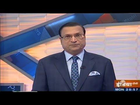 Aaj Ki Baat with Rajat Sharma   January 21, 2019