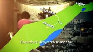 Тель Авив - в десятке лучших городов мира!(Израиль. Тель-Авив - http://israelto.com/ Город, который никогда не спит – это про него! Журнал National Geographic назвал Тель-..., 2014-11-20T13:30:54.000Z)