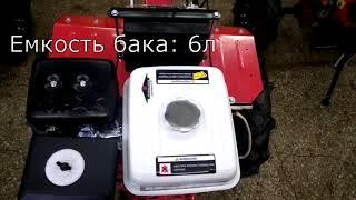 Мотоблок BRAIT BR-135GBE [Бензин] 41.000 руб