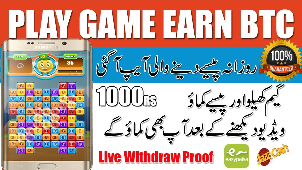 Earn Free BTC By Popping Blocks | Enjoy Bitcoin Blocks & Earn Money | Lahoriye