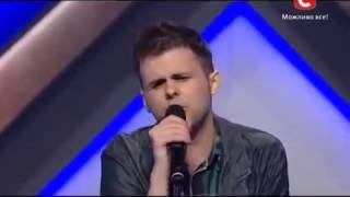 Х Фактор 4 новый сезон Алексей Шпак Кастинг в Одессе Украина 31 08 13 X-Factor (TV Program)