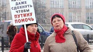 Прикол Крым Ялта бешенный троллейбус Путин в Крыму!