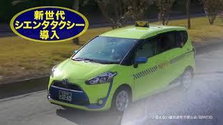 日豊タクシーグループ乗務員募集CM