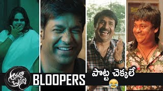 Anando Brahma Movie Bloopers | Taapsee Pannu | Srinivas Reddy | Vennela Kishore | TFPC
