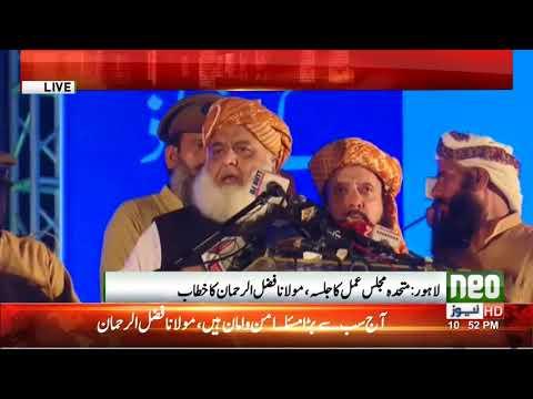 Lahore: Molana Fazal Ur Rehman Speech at MMA Minar E Pakistan Jalsa | Neo News HD