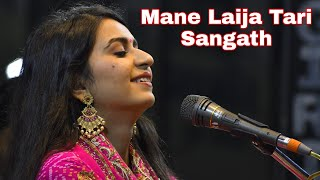 Gambar cover Kinjal Dave - Mane Laija Tari Sangath