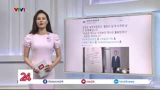 Lãnh đạo Triều Tiên Kim Jong Un viết gì trong cuốn sổ lưu niệm | VTV24