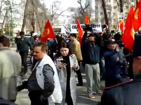 Митинг в поддержку Садыра Жапарова в Бишкеке