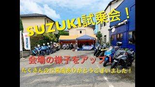 SUZUKI試乗会の様子をUP!新型KATANA大人気!カタナご注文お待ちしております!山形県酒田市バイク屋 SUZUKI MOTORS