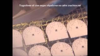 Пескоструйка и электроплейтинг на значках(Изготовление значков и медалей с электроплейтингом и с пескоструйной обработкой. Более подробно на сайте..., 2013-11-10T14:14:57.000Z)