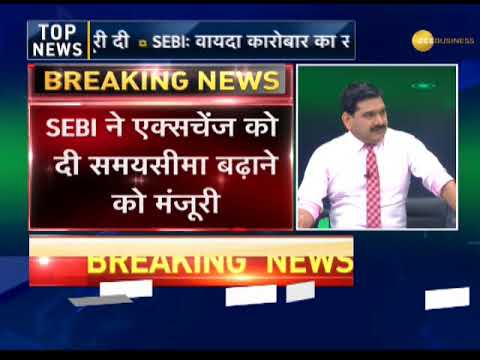 Sebi allows bourses to extend trading time for equity drivatives till 11.55 pm