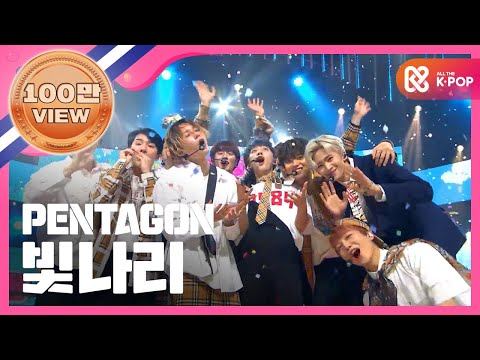 Show Champion EP.269 PENTAGON - Shine