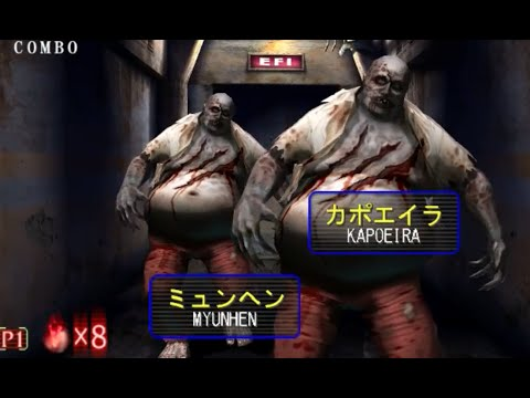 Typing of the dead, the download (2001 educational game).