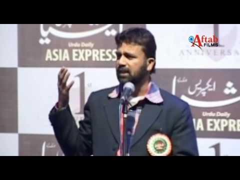 Sufyan Qazi Asia Express  Urdu Daily ke All India Mushaira mein apna kalam sunate huwe