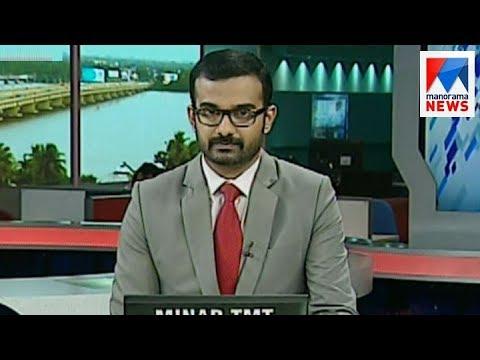 ഒരു മണി വാർത്ത | 1 P M News | News Anchor - James Punchal | October 13, 2017  | Manorama News