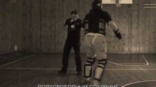 Обучающее видео по крав-мага.avi