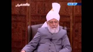 Huzur e Anwar is beautifully explaining in depth meaning of acceptance of prayers